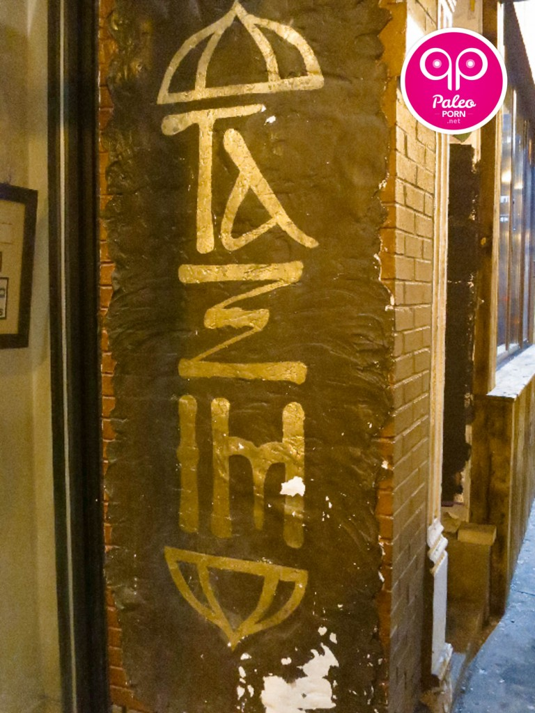 Taxim Chicago Paleo Restaurant